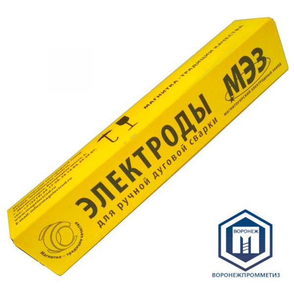 Электроды АНО-21 (Магнитогорск)