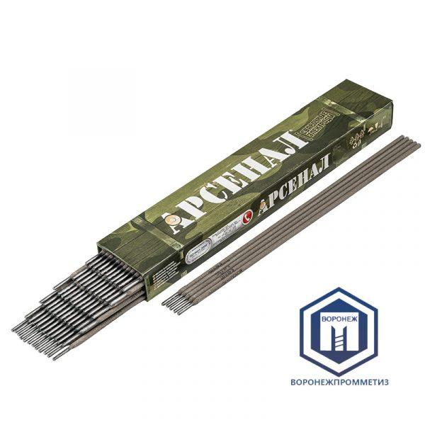 Электроды МР-3 АРС (Плазматек) 2,5 кг
