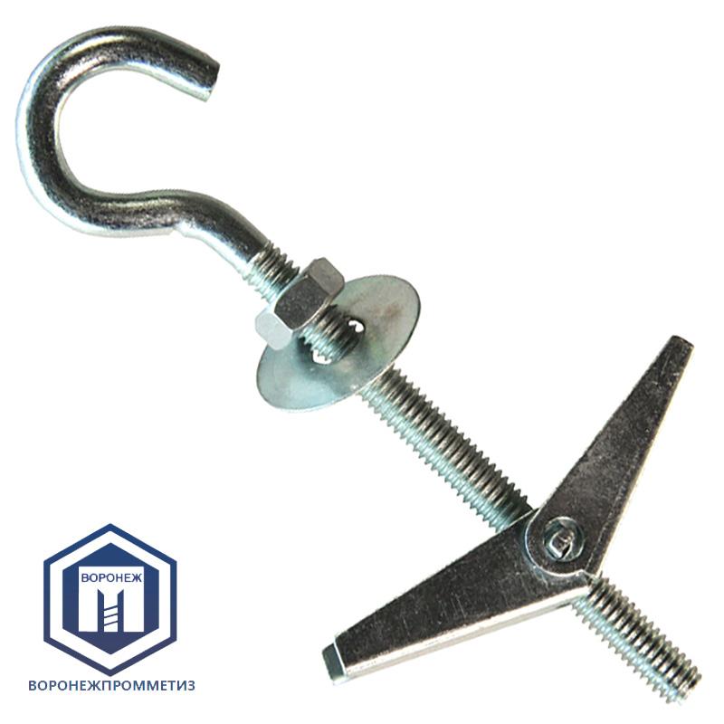 Дюбель металлический складной пружинный с крючком